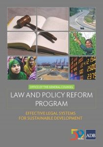 Law and Policy Reform Brochure